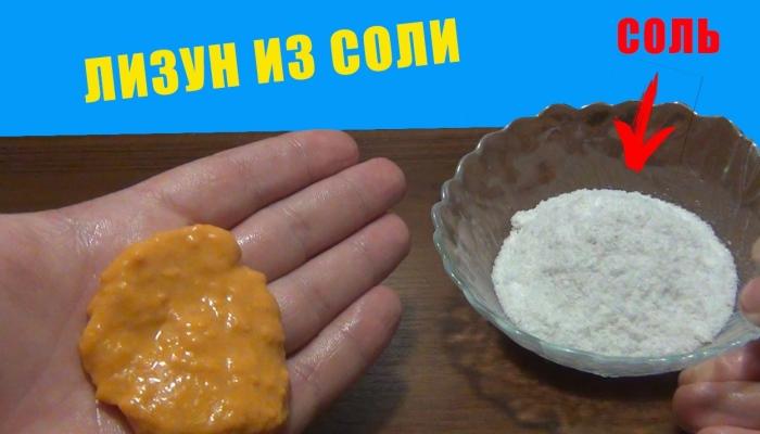 Главный ингредиент